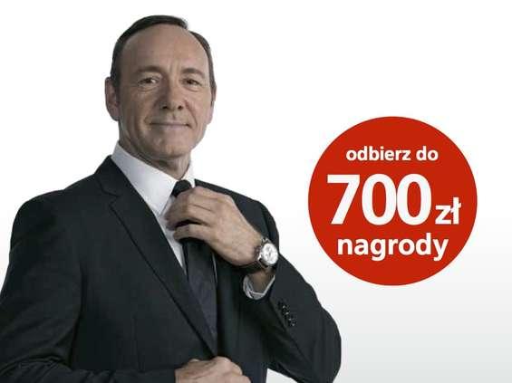 Santander - bank numer dwa w Polsce?