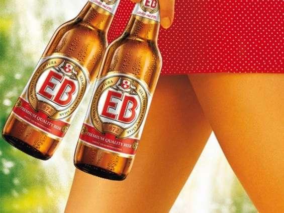 EB wraca w stylu retro