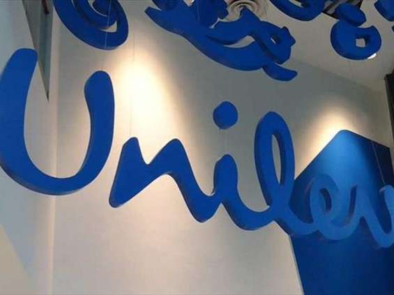 Nestle i Unilever: coraz więcej uwagi dla wschodzących rynków