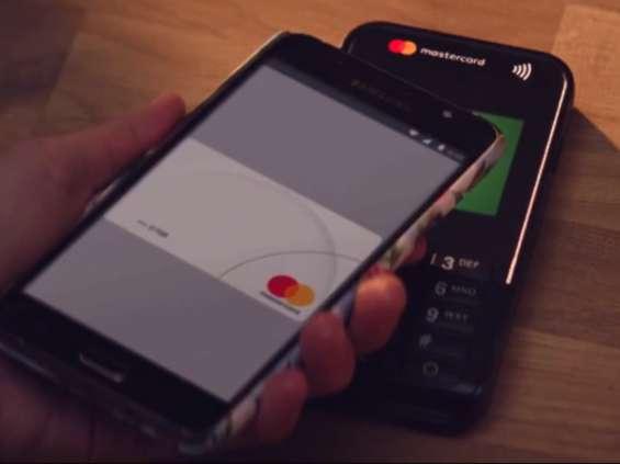 MasterCard będzie rozwijać program lojalnościowy