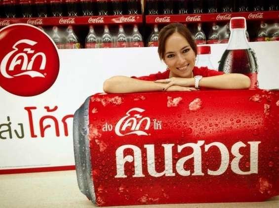 Coca-Cola ma nowego dyrektora marketingu