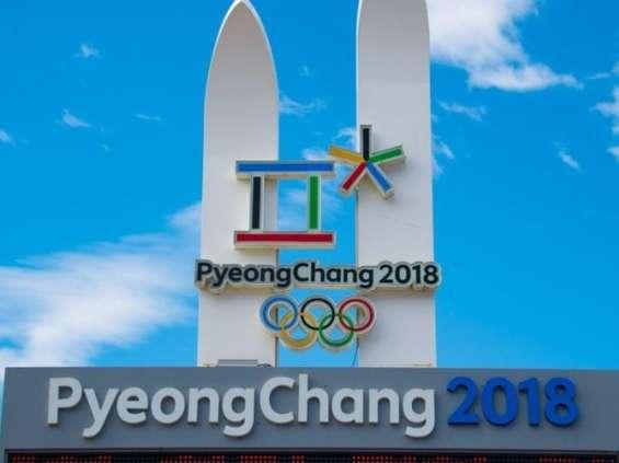 Orlen i 4F najbardziej kojarzone z zimowymi igrzyskami w Pjongczang