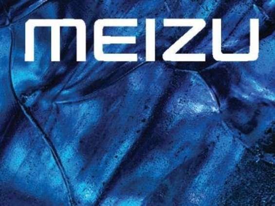 Meizu chce być numerem trzy na rynku smartfonów w Polsce