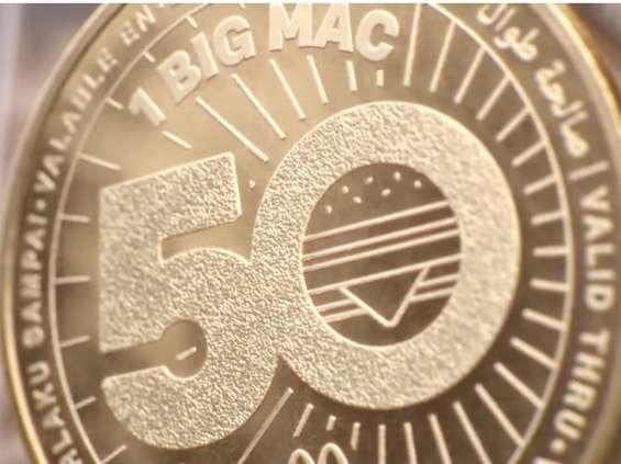 McDonald's wprowadza kolekcjonerską walutę - MacCoina