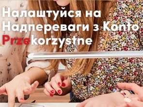 Bank Pekao promuje się na Ukrainie