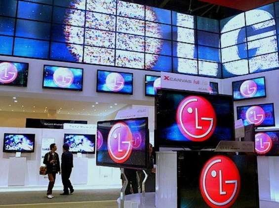 Pierwszy w Europie sklep pokazowy LG zostanie otwarty w Warszawie