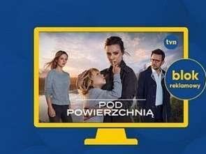 Sponsoring Multiscreen - nowy produkt w ofercie TVN Media