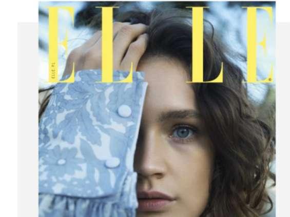 """Majowe """"Elle"""" zapakowane w biodegradowalną folię"""