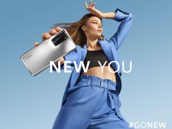 DDB z kolejną dużą kampanią dla Huawei [wideo]