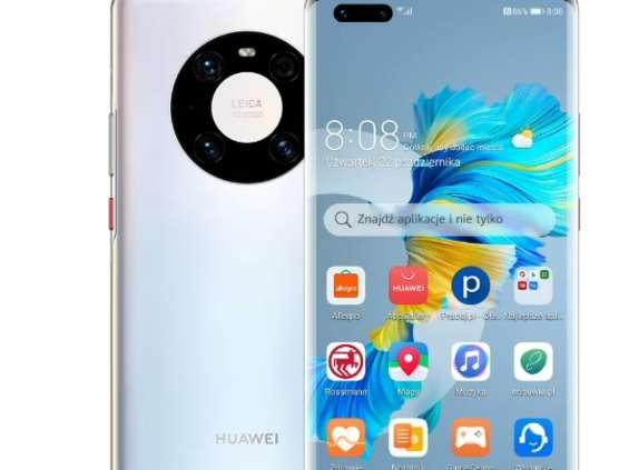 Huawei startuje równolegle z kilkoma kampaniami [wideo]