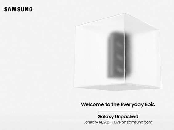 14 stycznia premiera Samsunga Galaxy S21