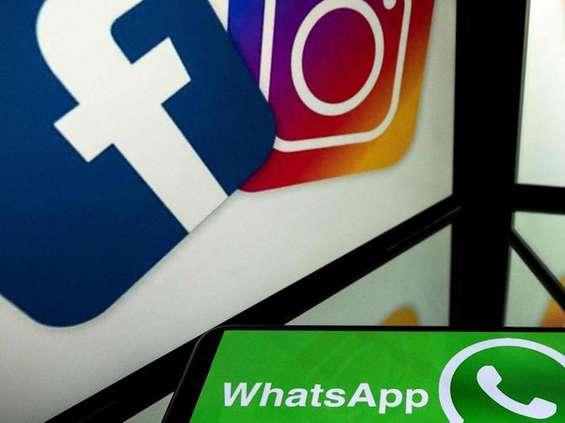 Facebook rusza z międzynarodowym przetargiem na media
