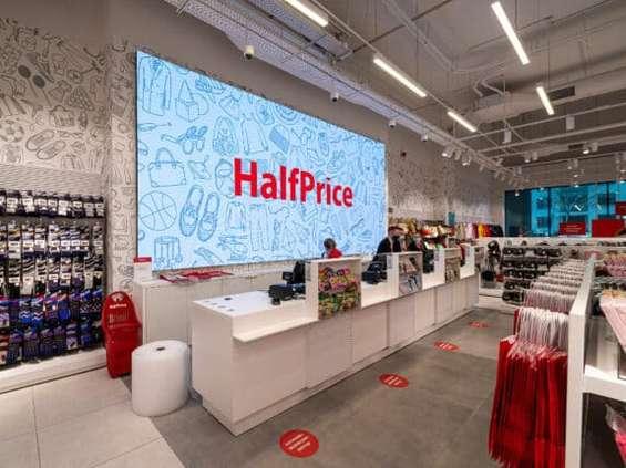 Sieć sklepów HalfPrice debiutuje w Polsce